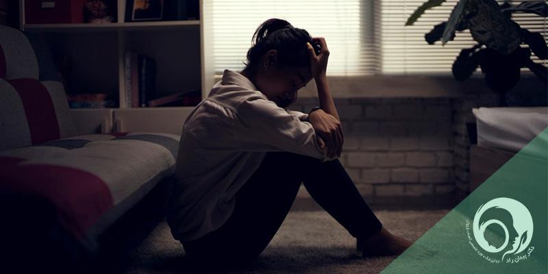 دلایل افسردگی